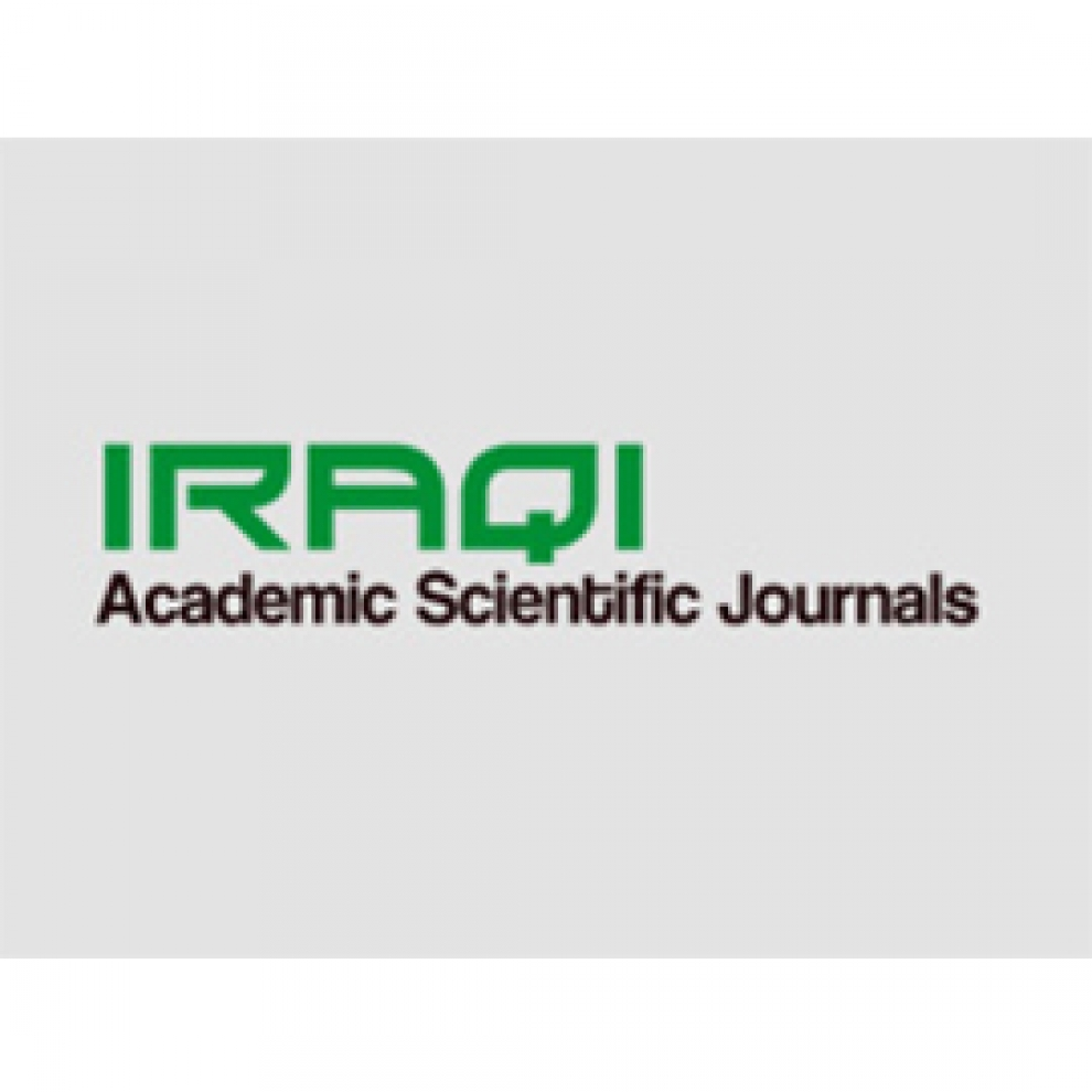 International Educational Scientific Research Journal